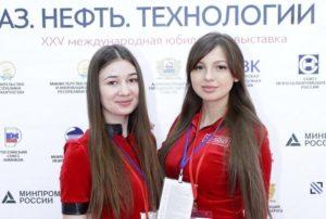 2017.05.24 Газ Нефть Технологии - Уфа 005