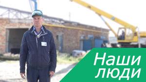 Наши люди - Шайгарданов Р.Д.