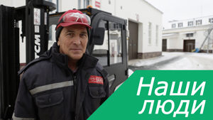 Наши люди — Валеев Магданур